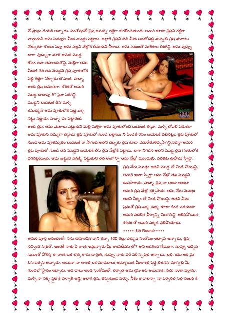 Dubai-Lo-Dengulaata-03-page-0018