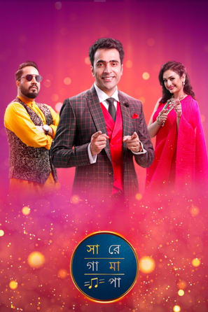 Sa Re Ga Ma Pa Bangla Ep 53 (27thMarch 2021) 720p | 480p HDRip Download