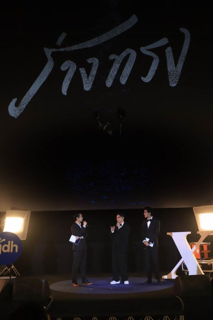 GDH-Xtraordinary-2021-8