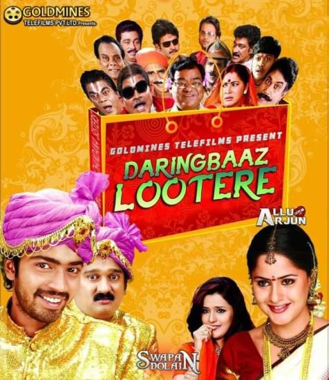 Daringbaaz Lootere Hindi Dubbed Movie 720p