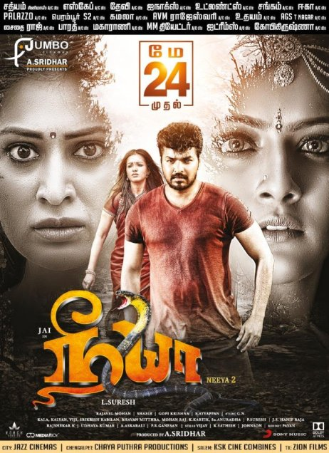 Neeya 2 (2020) Hindi Dual Audio 720p UNCUT HDRip ESubs 750MB