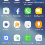 Screenshot-20170215-043739