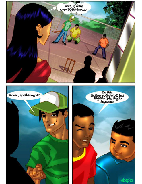 4-Cricket-page-0041