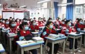 চীনের শিক্ষাপ্রতিষ্ঠানে শাস্তির বিধান নিষিদ্ধ