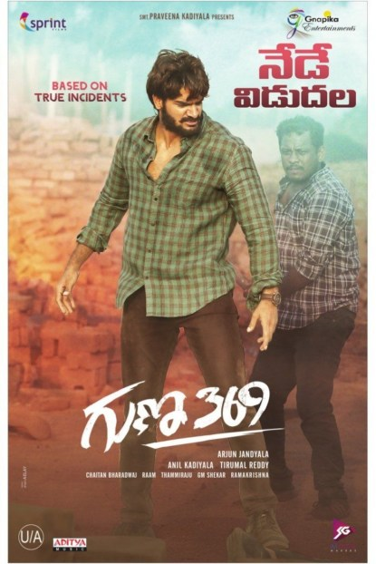 Guna 369 2019 Telugu 720p HDRip ESubs 1.4GB