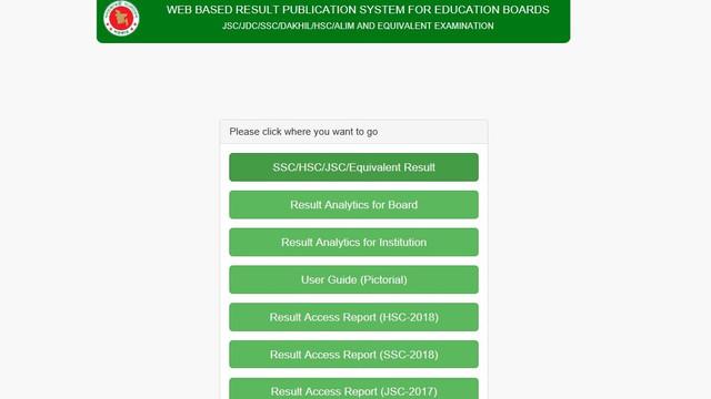 sylhet board hsc result app method