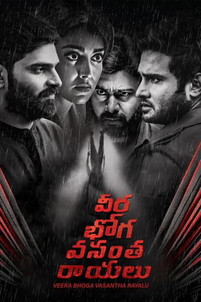 Veera Bhoga Vasantha Rayalu (Jeet Ka Jashan) 2018 Hindi Dual Audio 720p UNCUT HDRip 1.2GB | 450MB ESubs Download