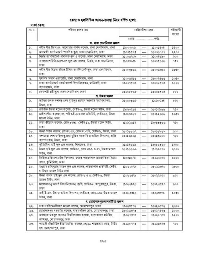41-BCS-Seat-Plan-page-004