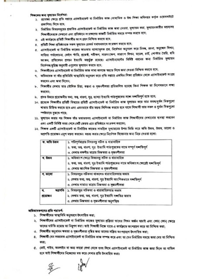 6-9-1-page-002
