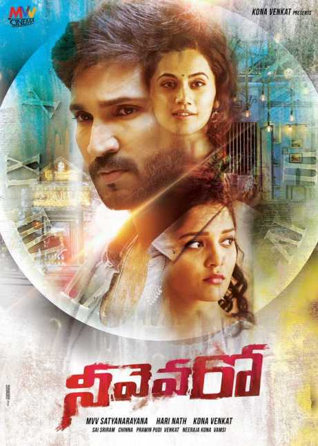 Neevevaro 2018 Hindi Dual Audio 720p UNCUT HDRip ESubs 1.1GB | 450MB Download