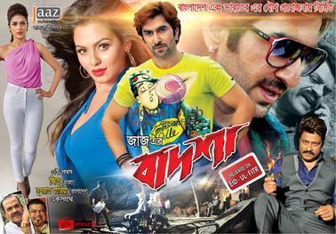 Badsha the Don Bengali Movie HDRip 720p