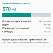 Screenshot-20170412-151728