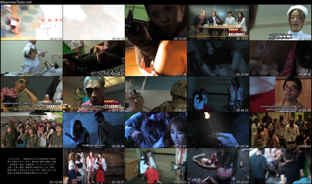 18-Rape-Zombie-Lust-Of-The-Dead-2012-720p