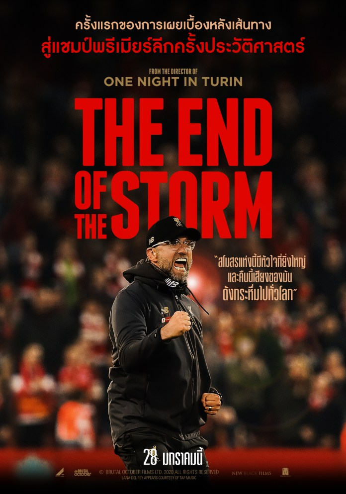 The-End-of-The-Storm-1