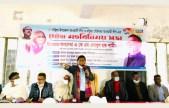 নৌকার বিরোধীদের ক্ষমা করা হবে না: এনামুল হক শামীম