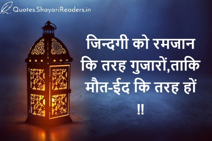 College Life Quotes In Hindi