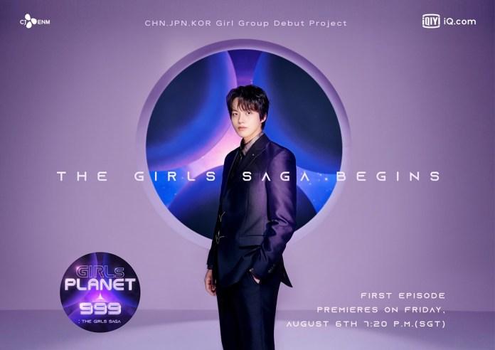 Girls-Planet-999-5