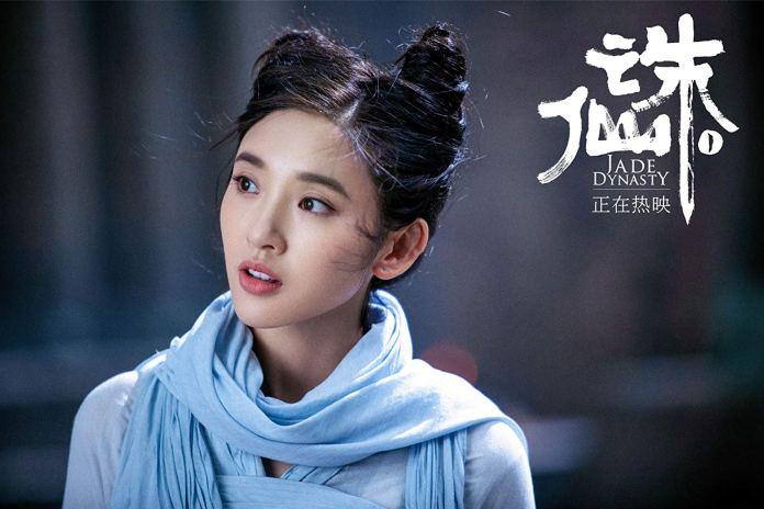 Jade-Dynasty-8