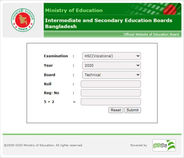 HSC-Vocational-Result-2020-Marksheet-Technical-Education-Board-Result