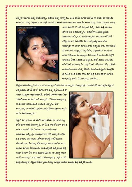 Family-katha-chitram08-page-0006