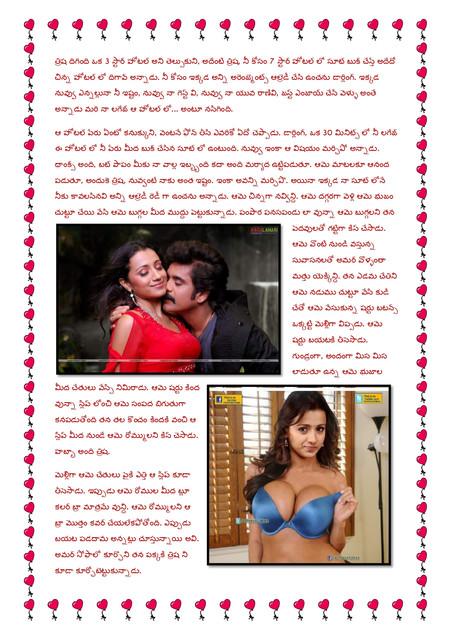 Dubai-Lo-Dengulaata-03-page-0002