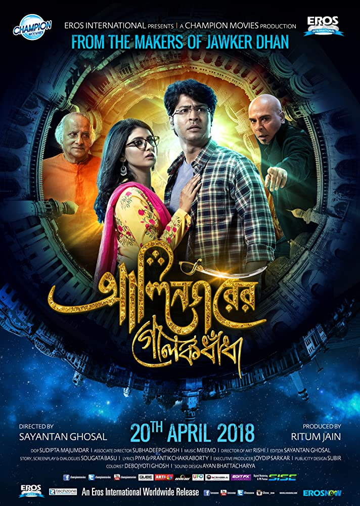 Alinagarer Golokdhadha 2020 Bengali Movie 720p WEB-DL 700MB Download