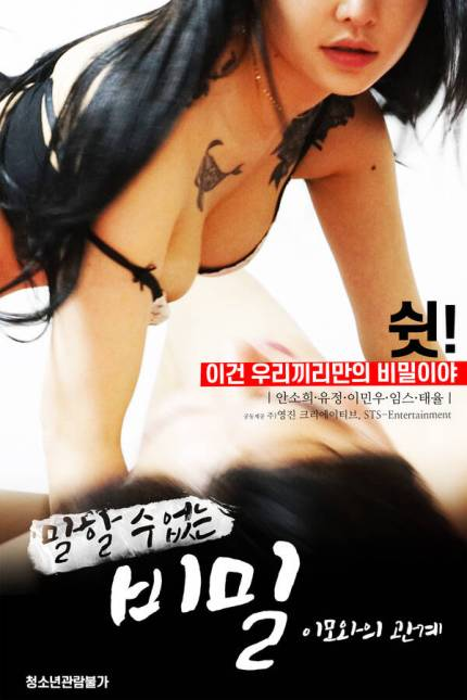 18+ The Secret To Tell a Relationship With My Aunt 2020 Korean 720p HDRip 600MB