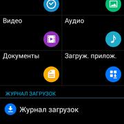 Screenshot-2014-10-29-13-20-42