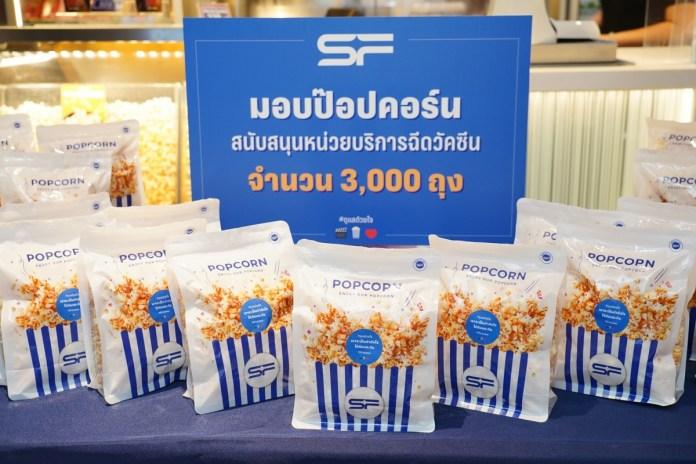 SF-CSR-Popcorn-Delivery-1-2