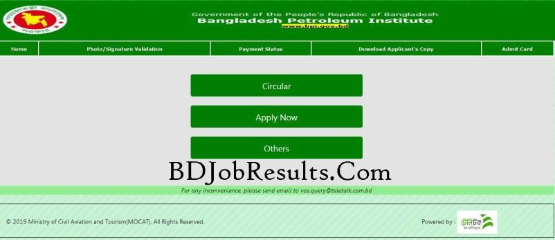 Job-Circular