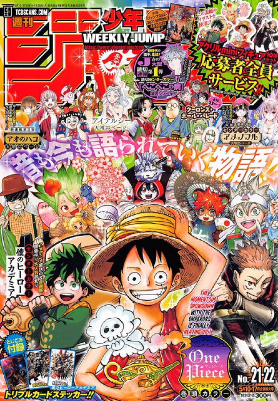 one-piece-chapter-1011-1