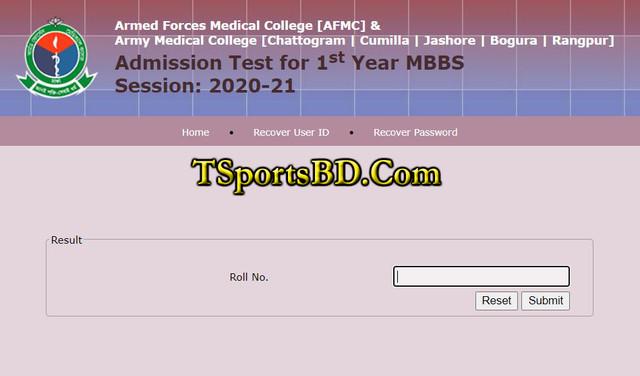 afmc-admisison-result-link-