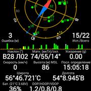 Screenshot-2014-10-29-15-05-19