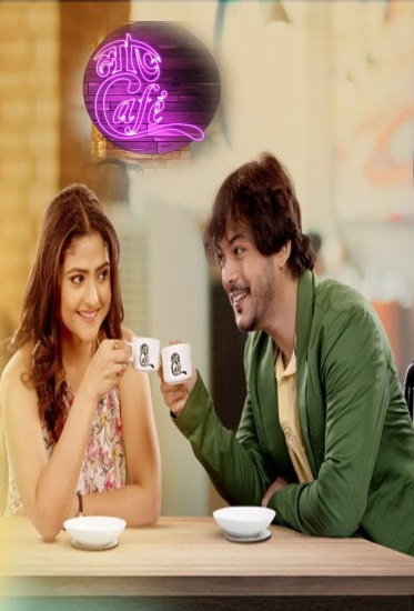 Love Cafe (2019) Bangla Movie HD 720