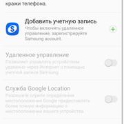 Screenshot-20170215-043047