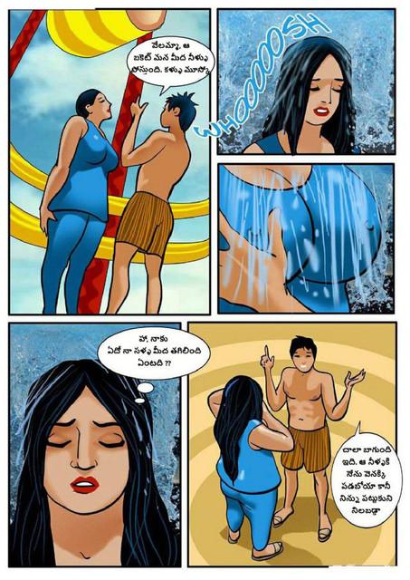 Velamma-Picnic-4-page-0009