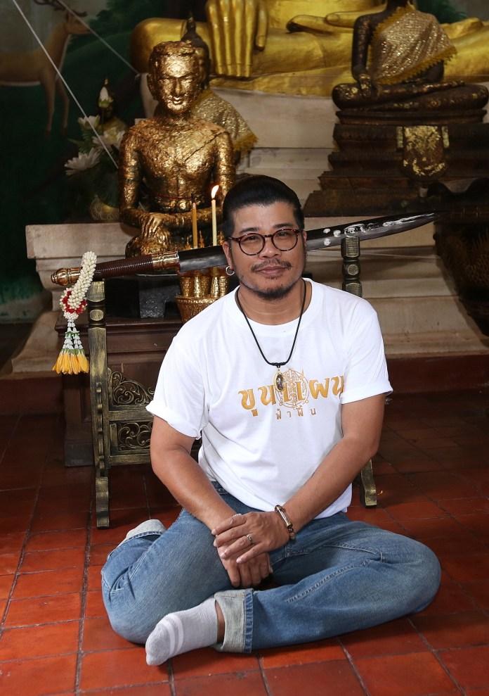 Khun-Phaen-The-Movies-27
