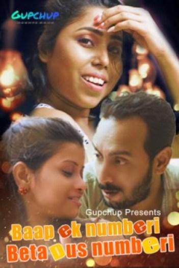 Baap-Ek-Numberi-Beta-Daas-Numberi-2020-Gup-Chup-Originals-Hindi-Short-Film-720p-HDRip-75-MB-Download