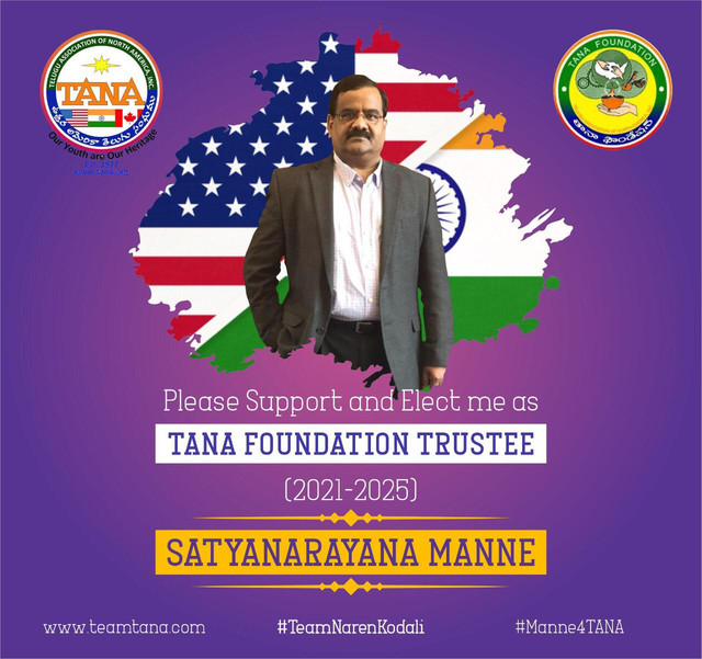 TANA 2021 Elections Manne Satyanarayana For Foundation Trustee 2021-25 - TNILIVE