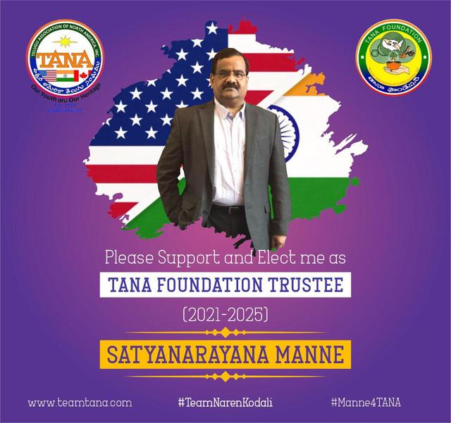 TANA 2021 Elections Manne Satyanarayana For Foundation Trustee 2021-25 - TNILIVE