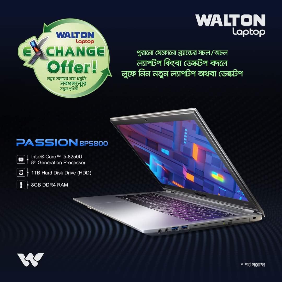 Walton-Ex