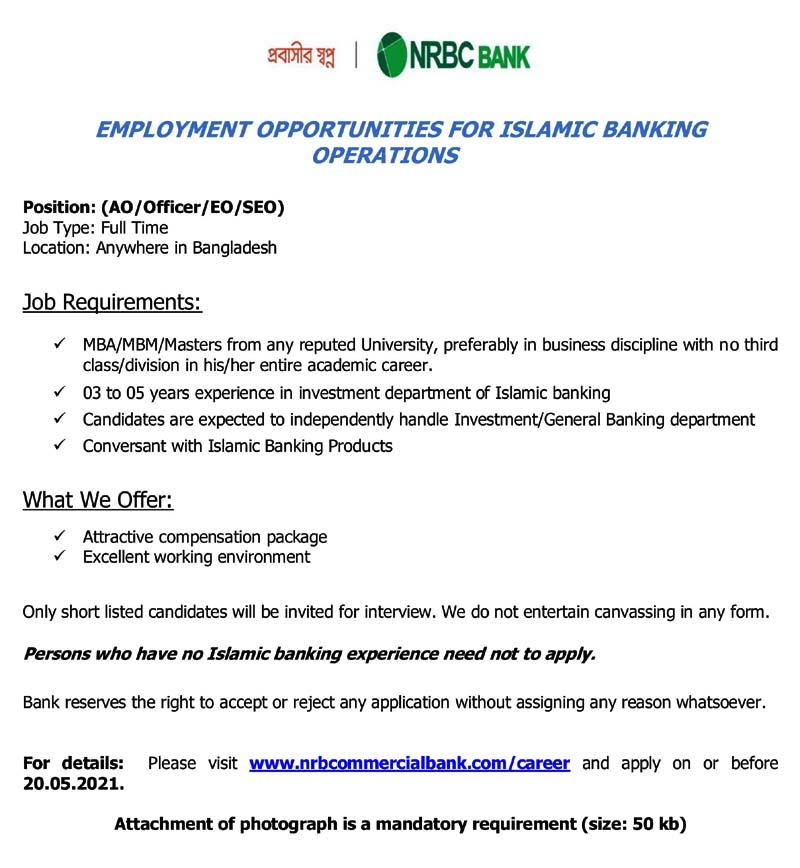 nrbc-bank-job-circular-01-2021