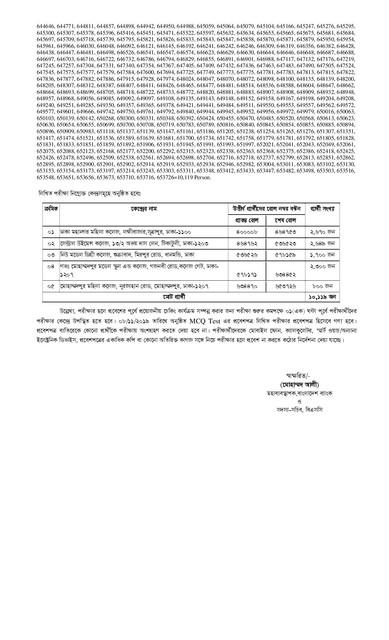 nov132019-bscs-151-page-008