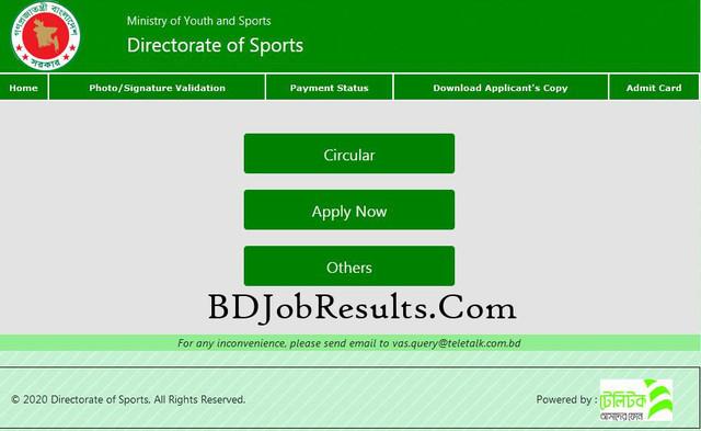DS-apply