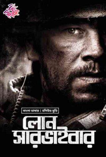 (Www.MusicbossHD.Com)-Lone Survivor (2021) Bangla Dubbed Movie 1080p HDRip 2GB Download