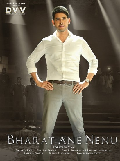 Dashing CM Bharat (Bharat Ane Nenu 2019) Hindi Dubbed Movie 720p