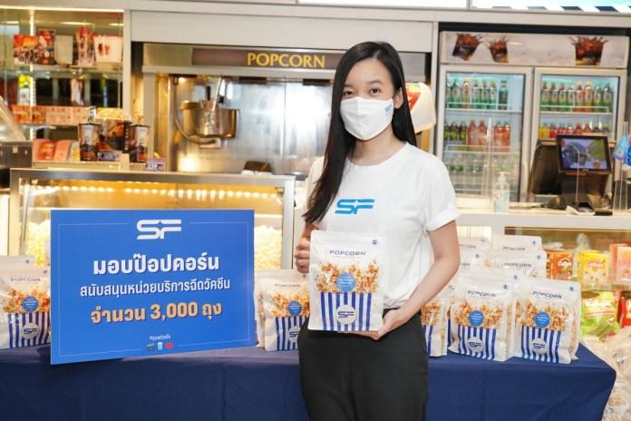 SF-CSR-Popcorn-Delivery-1-8