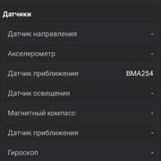 Screenshot-2015-02-10-10-44-37