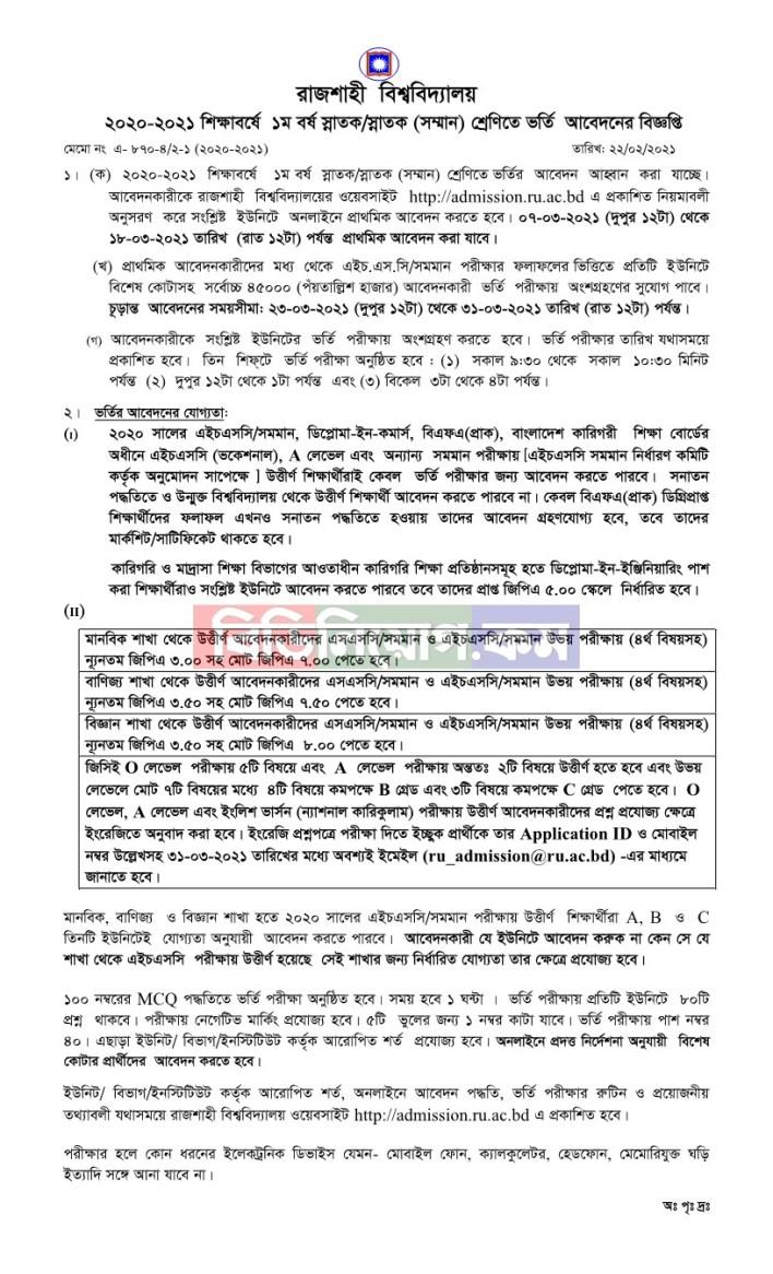 Admission-Notice-20210222-1