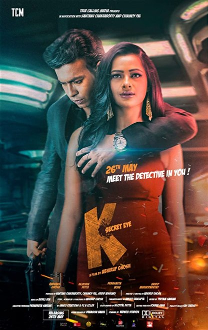 K Secret Eye 2020 Bengali Movie 720p WEB-DL 800MB DL